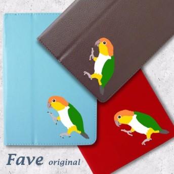 シロハラインコ 鳥 iPad オリジナル レザーケース ペット Air mini Pro 手帳型 カバー タブレット