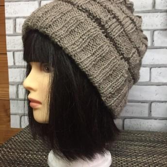 送料無料★段々模様のニット帽