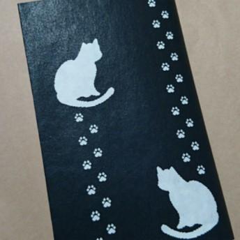 栞付き・和紙ブックカバー(新書サイズ)黒地に白ねこ