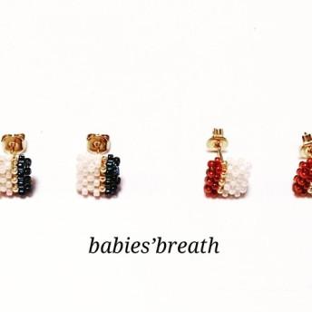[送料無料]小さなビーズの3カラー スクエアピアス