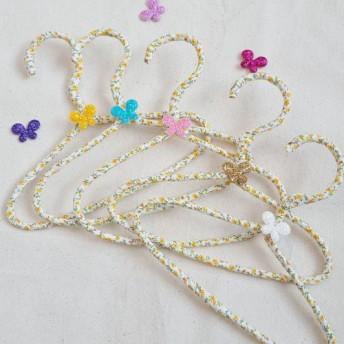 dog & doll'sハンガー★S 小花にキラキラ小さい蝶々 yellow