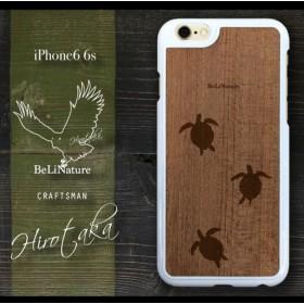 iPhone6 6s 亀が大好きな方々とっての最高のケース ホワイト(3匹亀)
