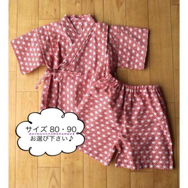 de4b1cef1a883 送料無料 子供甚平 麻の葉(赤)80 女の子 出産祝い 海外 ギフト 和柄 ...