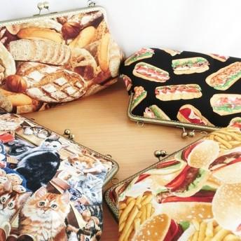 4種・パン柄角がま口横長バッグ(25.5口金)肩掛けハンドバッグ