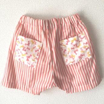 リボン柄ポケットのストライプパンツ