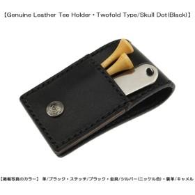本革製ティーホルダー・二つ折りタイプ/スカルドット(ブラック)