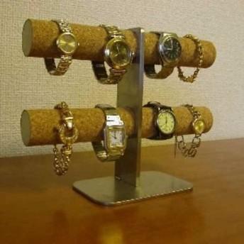 プレゼントに!8本掛けインテリア腕時計スタンド スタンダード