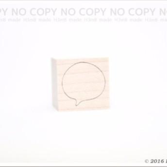 H3m8 吹き出し( Btype-No.2 )
