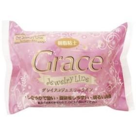 (ka8) グレイス ジュエリーライン Grace 200g ねんど 樹脂粘土 粘土細工 クレイアート クレイクラフト