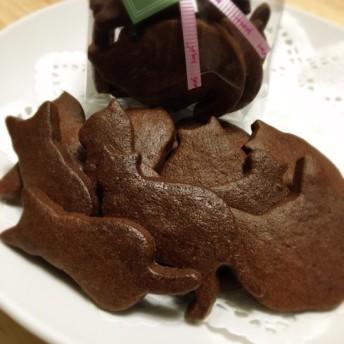 ねこクッキー(ショコラ)