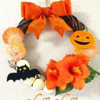 Hawaiian Halloweenリース