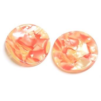 SALE【4個入り】曲線の円形Orange&Yellowカラー約30mm!セルロース