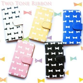【手帳型】Two Tone Ribbon 選べる5色 シンプルデザイン 各機種ケース対応スマホケース/