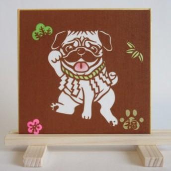 切り絵豆色紙 パグ招き犬「阿」