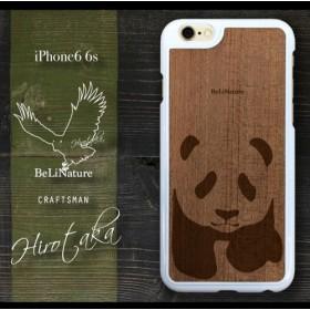 iPhone6 6s パンダが大好きな方々とっての最高のケース ホワイト(子パンダ)