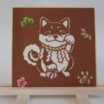 切り絵豆色紙 招き犬「吽」