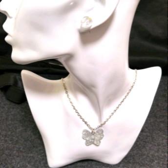 キラキラ蝶々のネックレスと丸いピアス