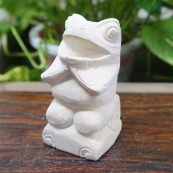 パラス石 石彫り バリ島 アジアン オブジェ 置物 カエル 10cm (口開き) 手彫り彫刻