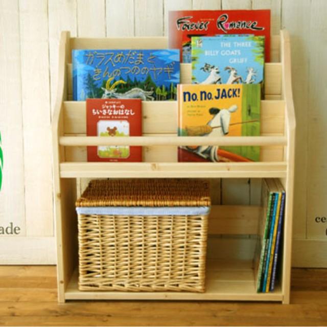 表紙の見える絵本棚絵本棚マガジンラック家具~IIミディアム~60