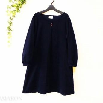 【送料無料】コーデュロイ タックワンピース 九分袖 紺 受注製作