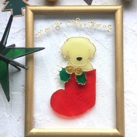 グラスアートフレーム クリスマスブーツ 受注製作 ゴールデン レトリーバー
