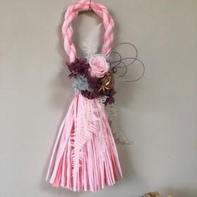 ピンクとパープルのヤマシダのしめ飾り【プリザ・ドライ】お正月に!