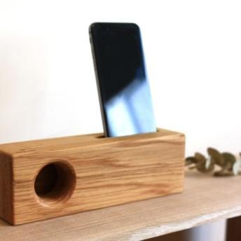 iPhoneウッドスピーカー FLAT(ナラ材/充電不可type)