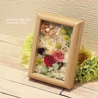 プリザの小さなお花畑フレーム『 キャンディ♪ 』