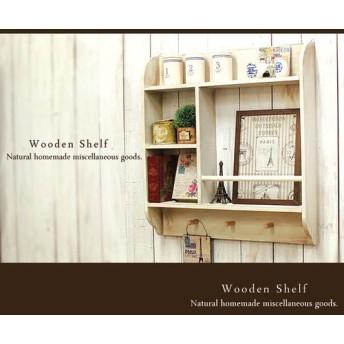 [送料無料]アンティーク風 シェルフ 木製 棚 ホワイト