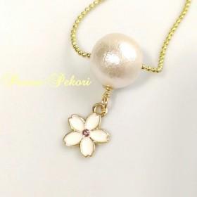 ネックレス コットンパール × 花 シリーズ(5) 桜ホワイト
