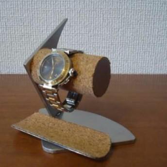 時計スタンド 2本掛けインテリア腕時計スタンド