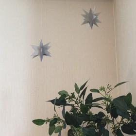 ︎星 5個 シャビーなグレー ︎ 立体ペーパークラフト
