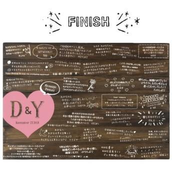 【送料無料】 HAPPYメッセージボード【 Heart ヴィンテージブラウン 】 ハート ウェルカムボード 結婚 寄書