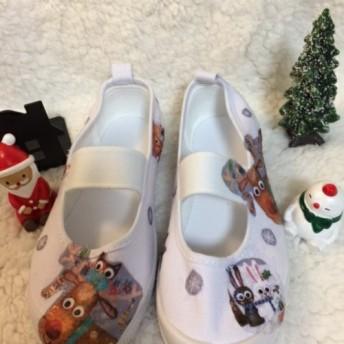 デコパージュ 上履き 動物さんのクリスマス
