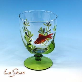 ○●La shion●○ 水草と金魚のショートステムグラスA 単品