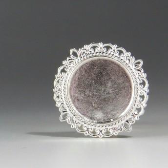 丸ミール皿 D(シルバー) 2個セット