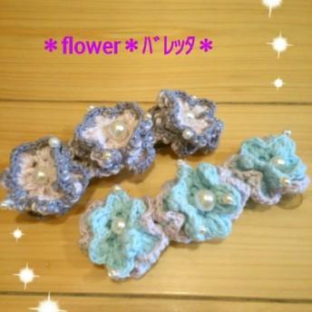 *flower*パールバレッタ*(2)色*