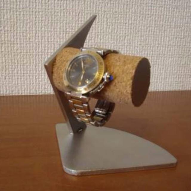 ウォッチスタンド 2本掛けデザイン腕時計スタンド