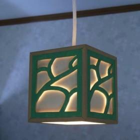 木製のペンダントライト(緑)