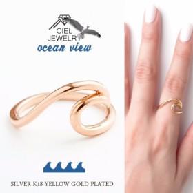「SALE」オーシャンビュー波 リング K18仕上げ ring 送料無料 / K18GP 指輪