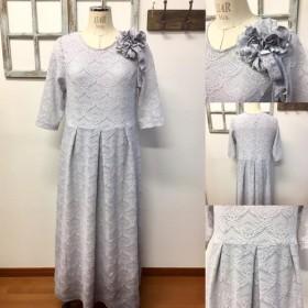 手染めグラデーション ️総レースのウエディングドレス(ライトグレー)サイズフリー13 15号