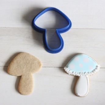 きのこクッキー型・クッキーカッター