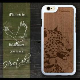 iPhone6 6s ヒョウが大好きな方々とっての最高の木製ケース ホワイト