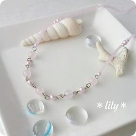 天然石ヒスイ ネックレス ピンク
