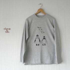 仲良しペンギン長袖Tシャツ (メンズ/杢グレー)