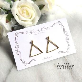 大人かわいい シンプル キラキラ 三角ピアス