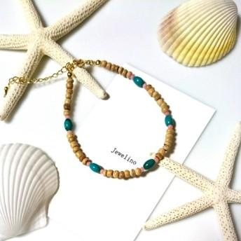 wood × turquoise
