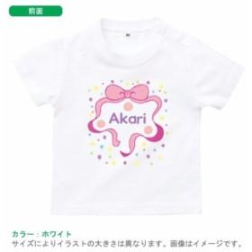 CandyRibbon(名入れ半袖ベビーTシャツ)