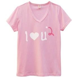 親子でお揃い【I Love You】ピンク・Tシャツ - ママ (size M-XL)