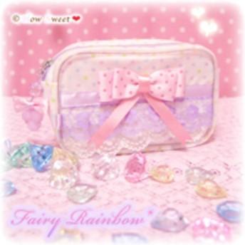 Fairy Rainbow妖のコスメポーチ☆